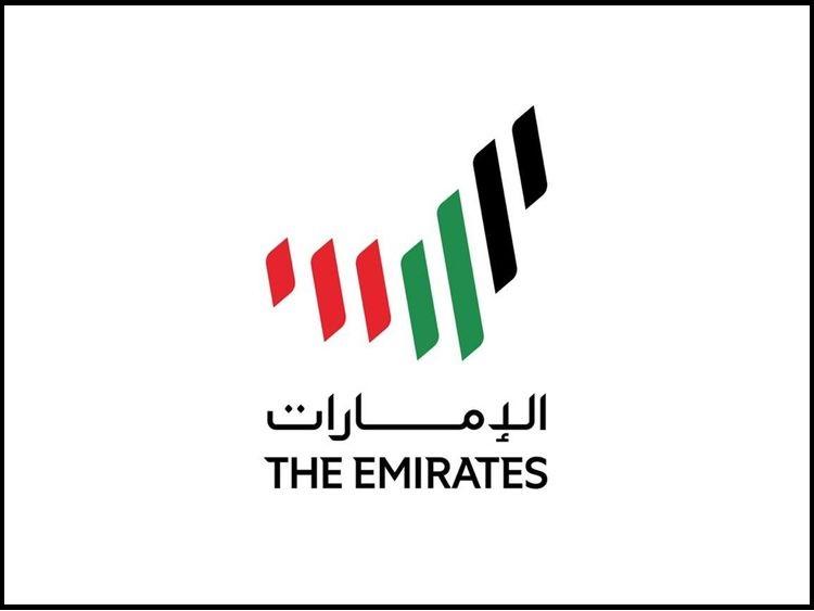 New UAE Logo